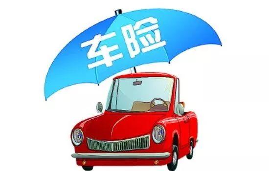 AC早报 | 永达收购英之杰3家4S店;车险市场环境不容乐观