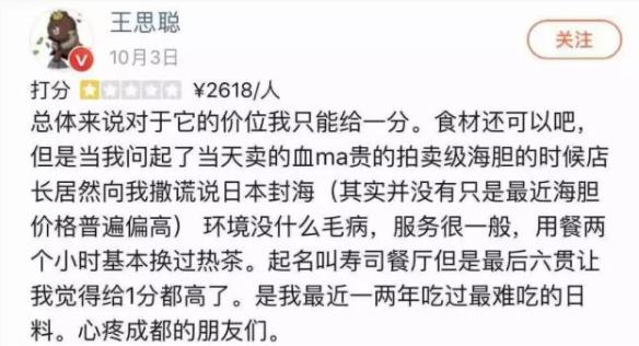 黑彩官网手机app-刘亚东谈科学精神:中国1919年缺乏,2019年依然缺乏