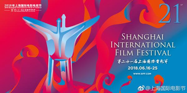 上海电影节|今年线上优先开票,不用通宵排队抢票啦