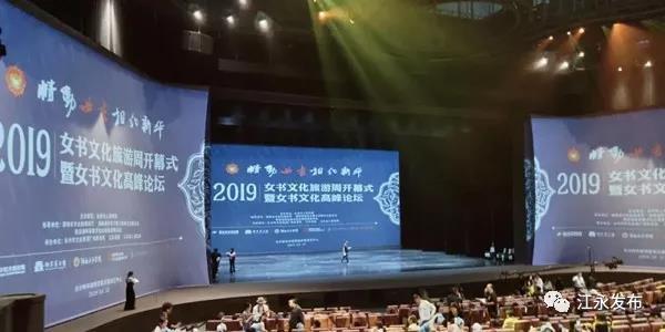 江永女书文化旅游周在长沙铜官窑启幕