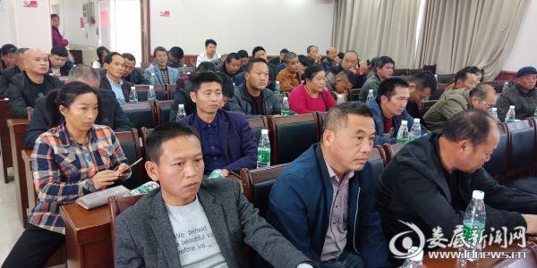 """双峰县总工会举行""""八大群体""""集中入会启动仪式"""