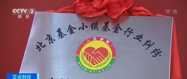 果盘号注销|平安好医生今日登陆港股 马明哲现身上市仪式(图)