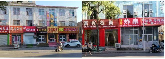 银雀山街讲闭门破产的餐饮企业