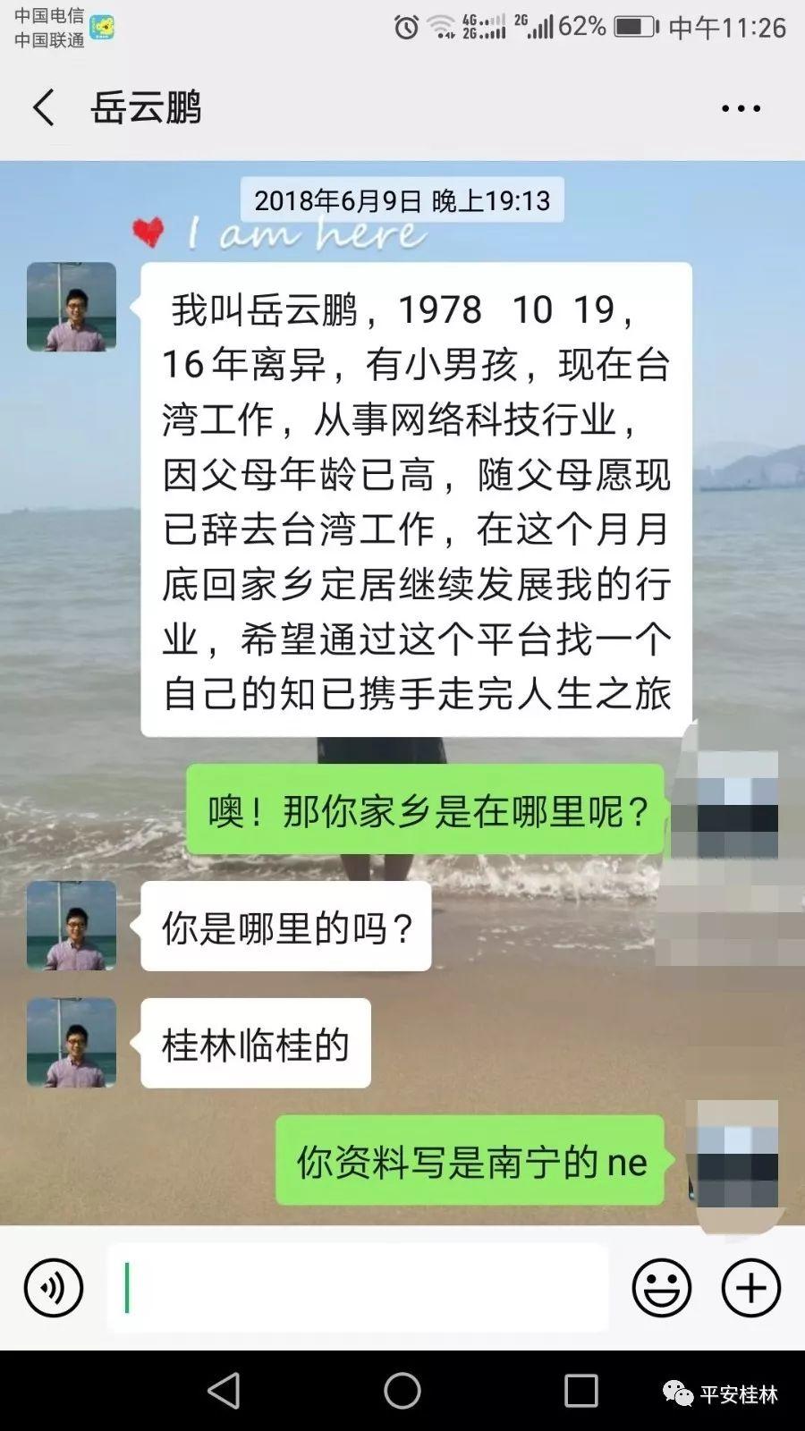 http://www.qwican.com/jiaoyuwenhua/2207535.html