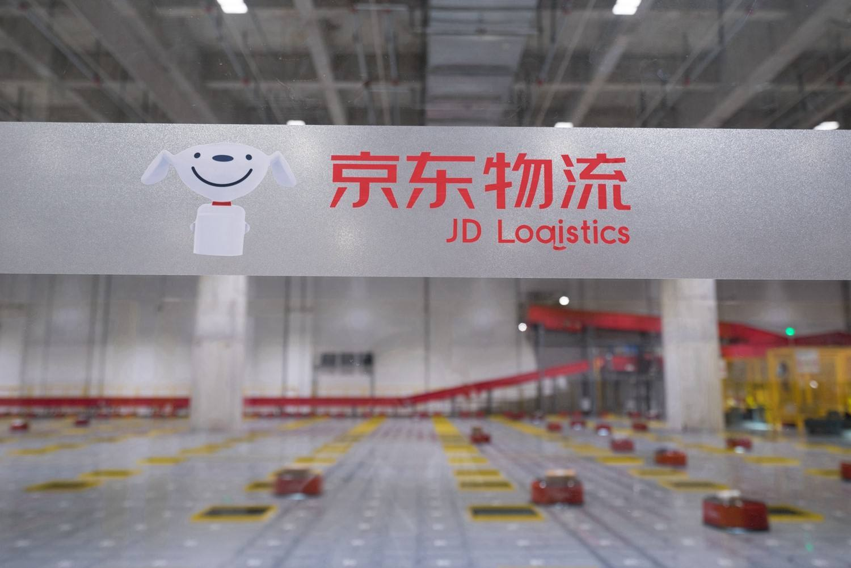 京东宣布补贴3亿给一线员工丨WeWork首席营销官也将离开【Do说】