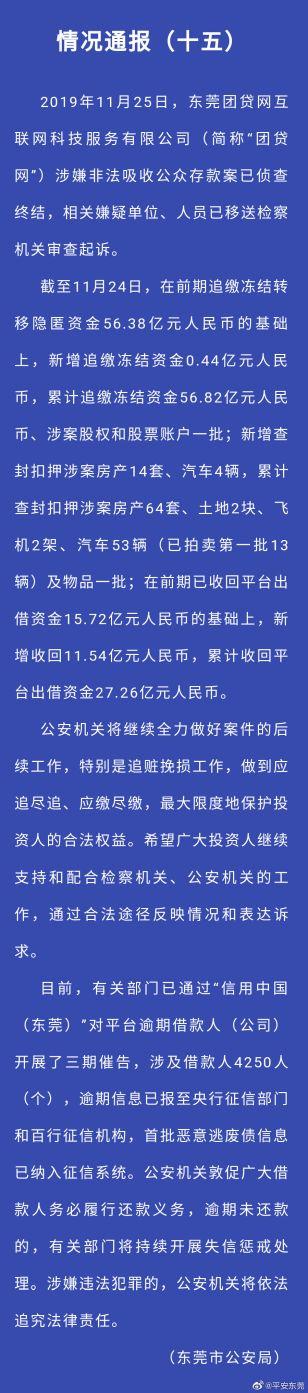 paly海量华人在线 男子占车行道故意遮挡号牌 却谎称是幼童的恶作剧!