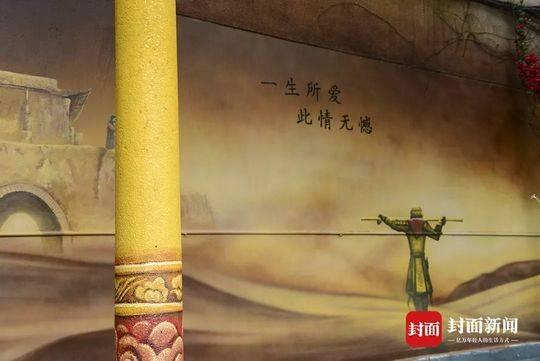 """邂逅""""至尊宝""""""""紫霞仙子"""" 成都玉林""""手绘墙""""打造特色"""