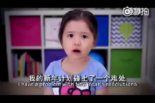 来看看这个4岁小女孩教给你的人生经验,感觉条条都是过来人的经验