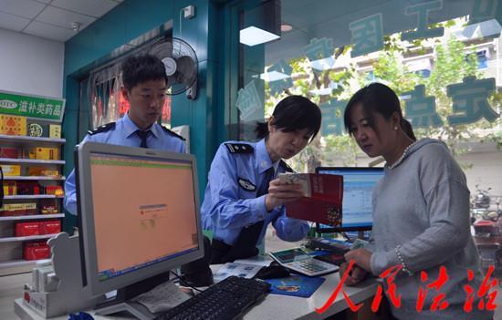 浙江松阳警方:开展新版人民币知识和防范假币犯罪宣传