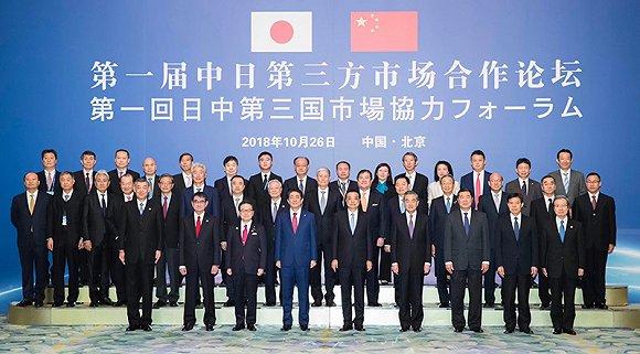 中日生物医药产业园与广州市政府签订战略合作协议