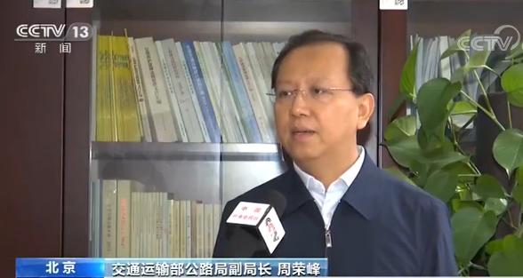 爱赢直营app-广播丨中国之声《国防时空》(2019年1月28日)