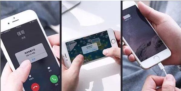 为什么手机一旦修了吕婉柔图片就会变得很难用?原因真不简单