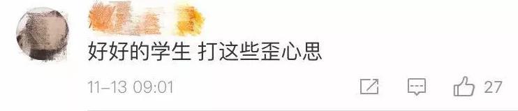 """鑫皇娱乐场官方网站,""""一根也不给你剩下""""!买肉遇插队,男子一怒想买走所有排骨"""
