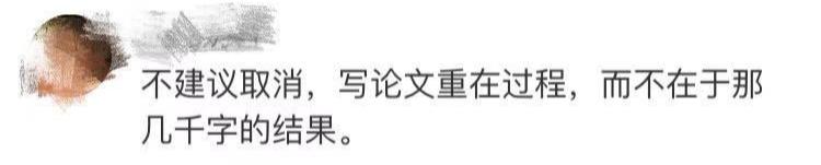 「金球国际娱乐平台」同日3人新晋省委书记,两人有超30年上海工作经历