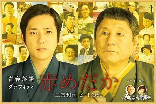 除了落语,这部剧中谈志对徒弟的哺育也成为了经典的日剧语录截图。