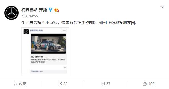 特邀vip注册送88_北京平谷:品味书法魅力