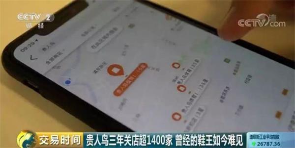新2足彩app 国庆档票房大幅缩水 因取消票补还是这届电影不行?