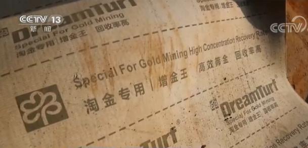 「投注彩票app是否合法」开火太危险了:中国有一款神器可确保在海上兵不血刃驱离舰艇