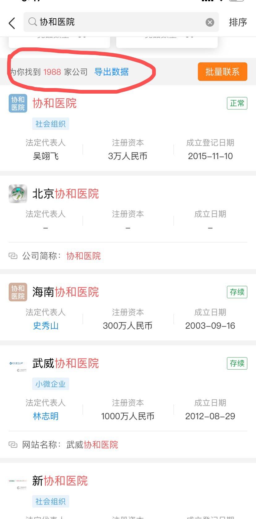 ag平台游戏注册_必读!中国工业70年发展与战略演进