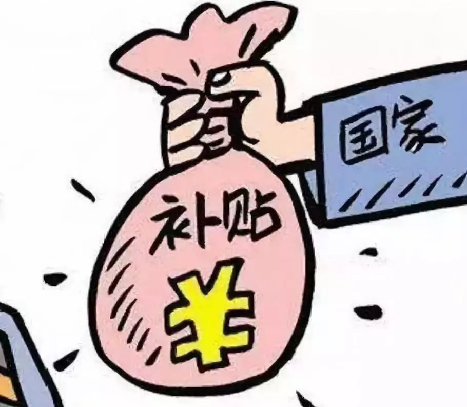 救助补助困难群众 四川下达财政资金46.9亿元