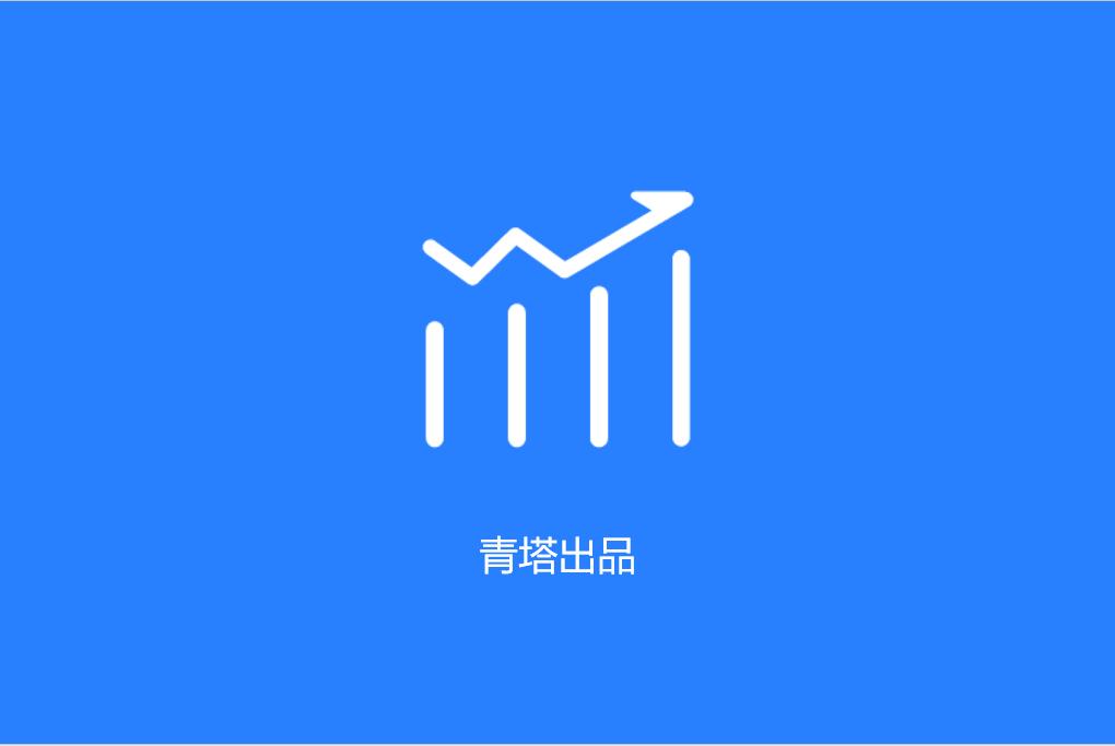 2019中国医院影响力排行榜公布,哪些高校附属医院上榜?