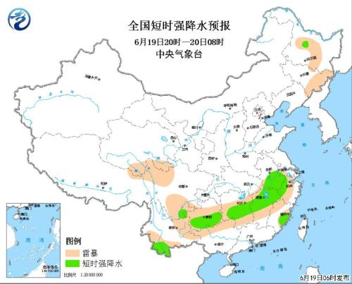 暴雨黄色预警发布 江汉黄淮等地部分地区有大到暴雨
