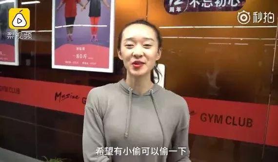 美高梅游戏官网 49