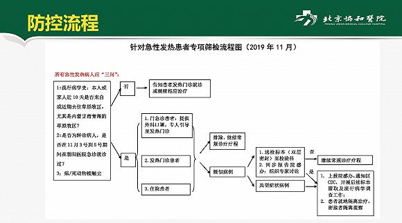 凤凰彩票手机投注软件下载·甘肃省人大常委会召开主任会议