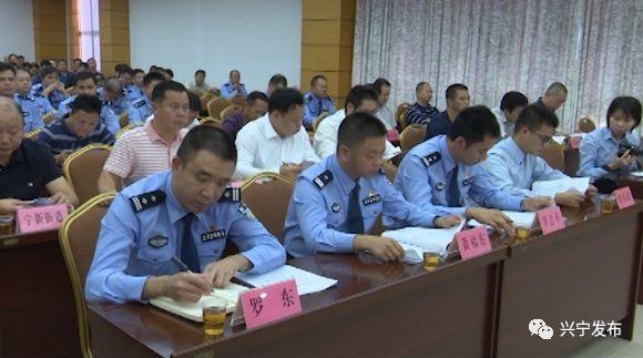 普法进校园!兴宁80名法制副校长由政法干警担任