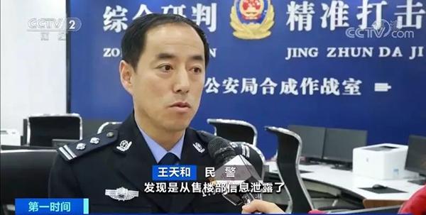 威尼斯官网app - 9月20日8时至10月2日18时 北京禁飞低慢小航空器