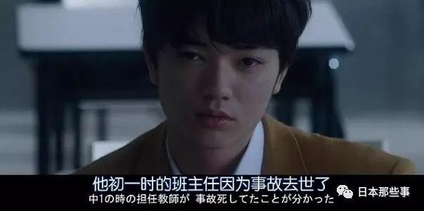 《脑男》中的杀人凶手志村昭文。