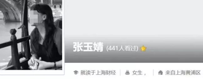 木牌国际-依法保护弱势群体合法权益 内江市市中区召开2019年执行工作联席会议