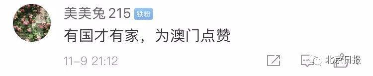 凤凰娱乐官网手机版下载 特斯拉股价再创新高,5个月内大涨130%
