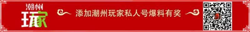 """潮州黄某禹持刀抢劫ATM机取款人,居然说是""""借钱""""还信用卡!"""