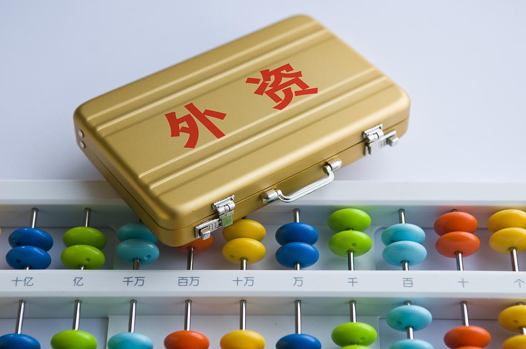 http://www.hljold.org.cn/shehuiwanxiang/232993.html