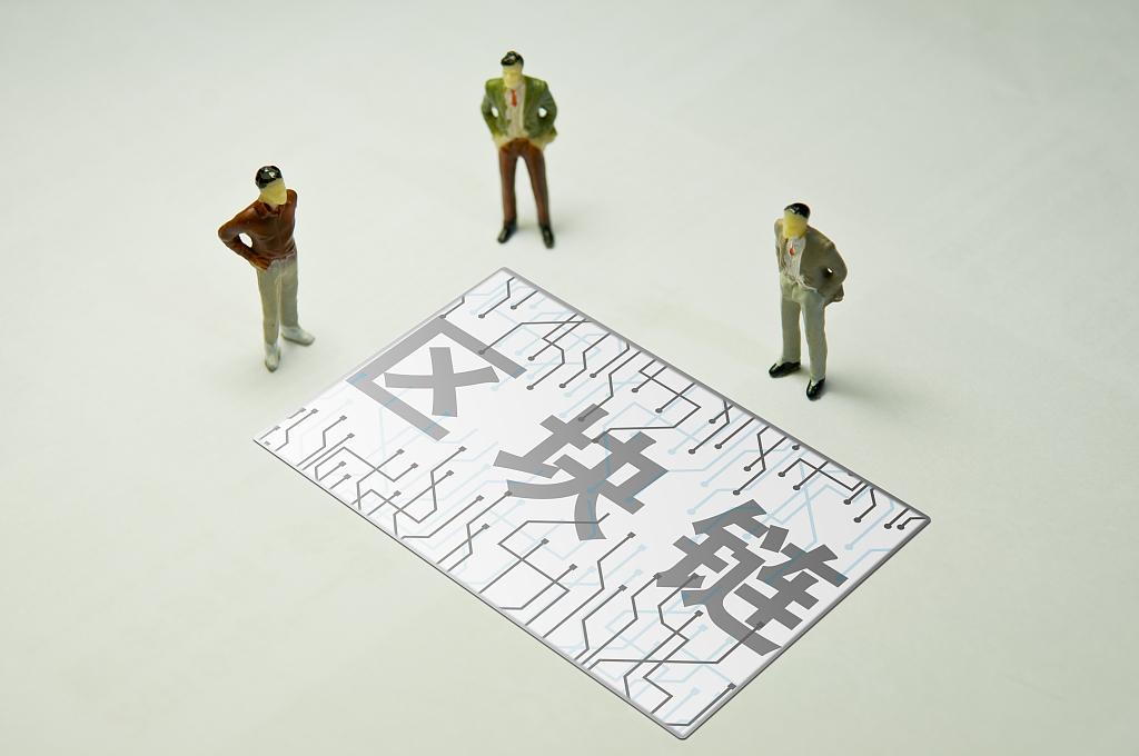 http://www.reviewcode.cn/yunjisuan/87323.html