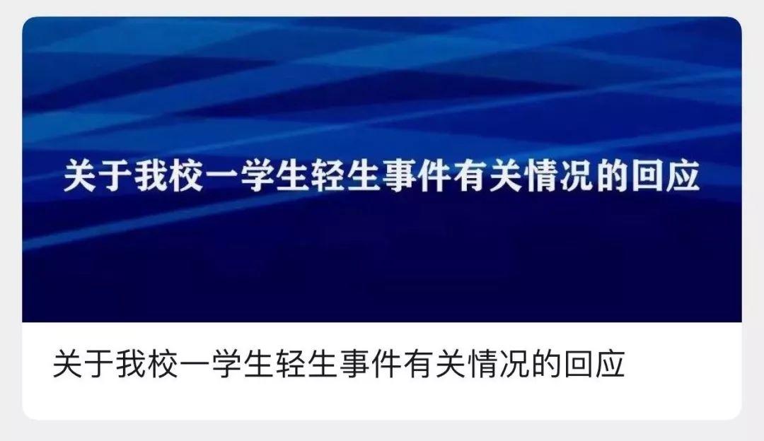 亚博进去不显示 证监会处罚5宗信息披露违法案 涉上海普天等
