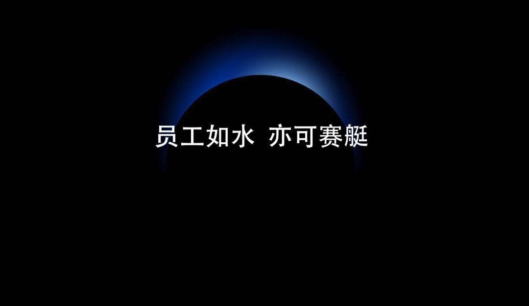 新利备用|诚迈科技8天7涨停收关注函,要求详细说明与华为的具体合作模式