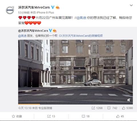 """58娱乐场线上菠菜,""""六必罚""""严管交通提升文明意识"""