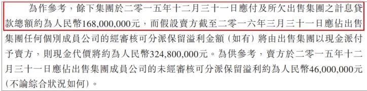 888集团网站手机版安卓下载,谢广坤和苏大强同时掉水里,你救谁?