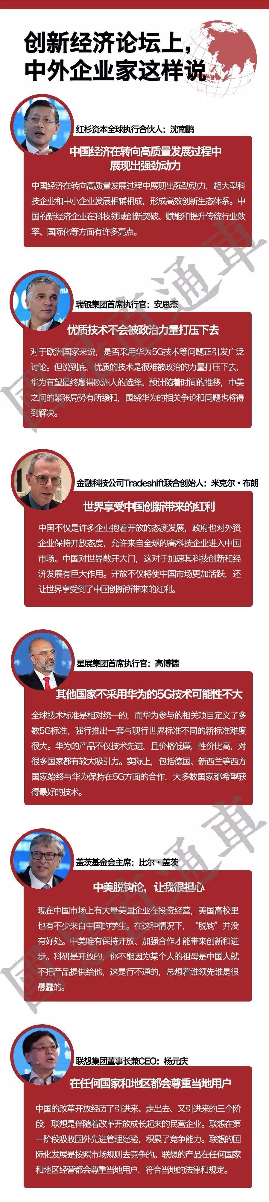 """中原娱乐场首存·中国""""工业化超前,城市化滞后"""",问题很严重?"""