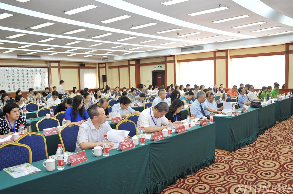 高校思想政治教育全员育人学术研讨会在西安交