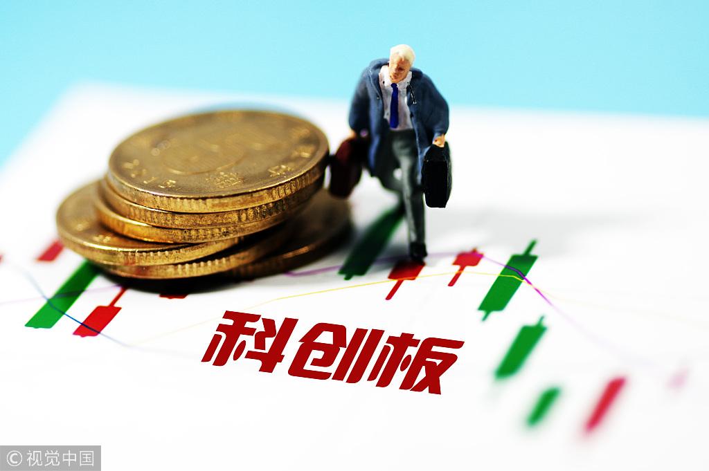 太阳城老虎机优惠-祥鑫科技再迎喜讯,被评为广东省省级企业技术中心企业