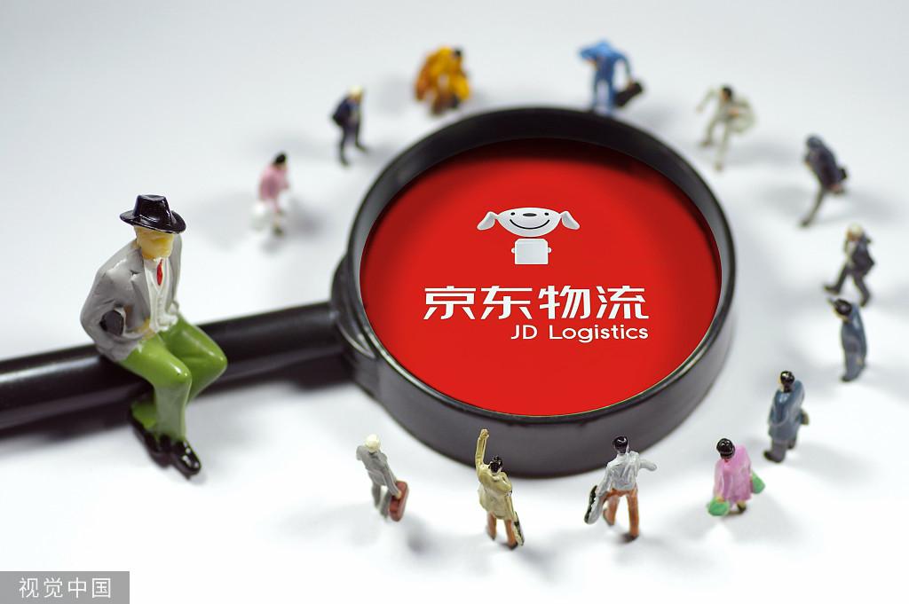 http://www.shangoudaohang.com/chukou/232839.html