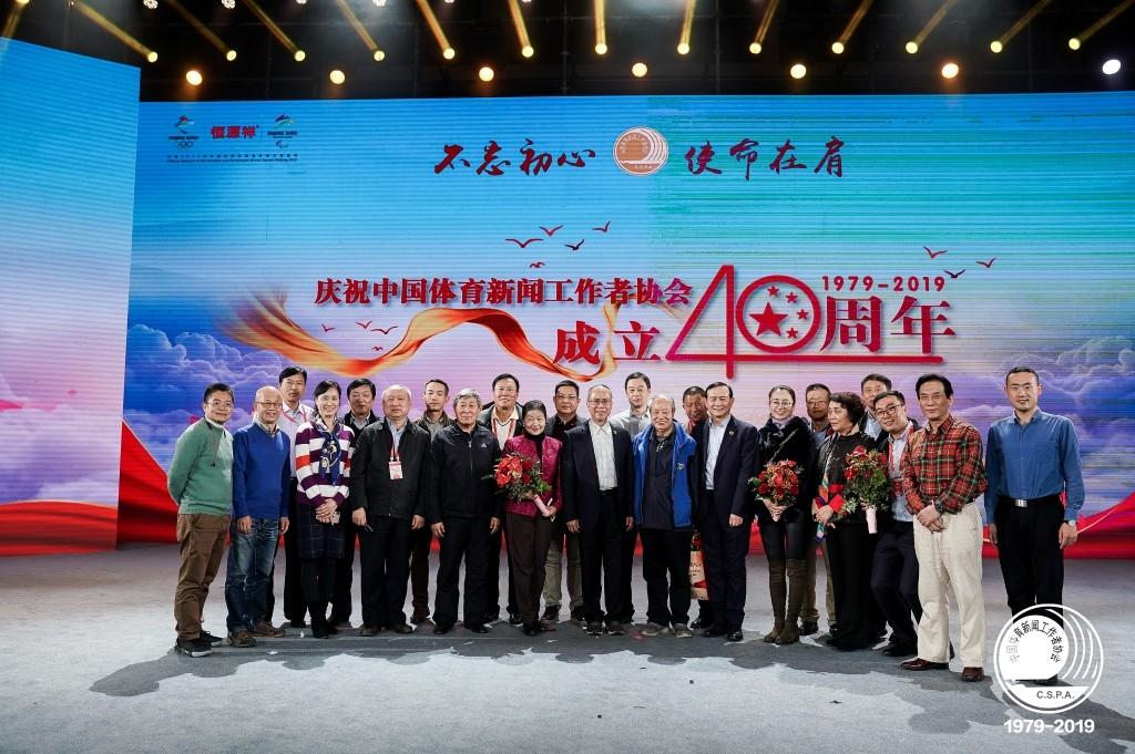 北京举办庆祝中国体育新闻工作者协会成立40周年活动,鼓励褒奖做出贡献的个人和单位