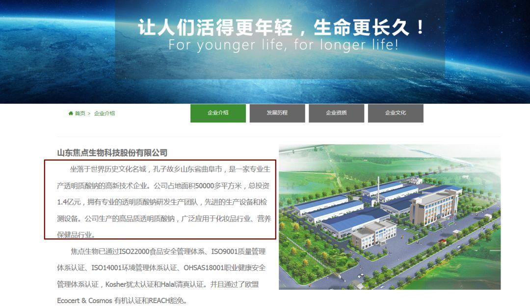 「吉祥坊平台登入」北京新机场轨道线最快年底北延 城市候机楼挪到丽泽