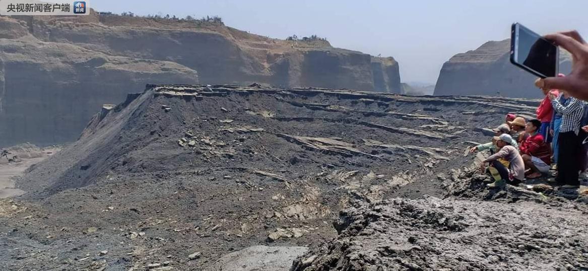 缅甸克钦邦帕敢矿区大面积塌方 已造成50多人失踪