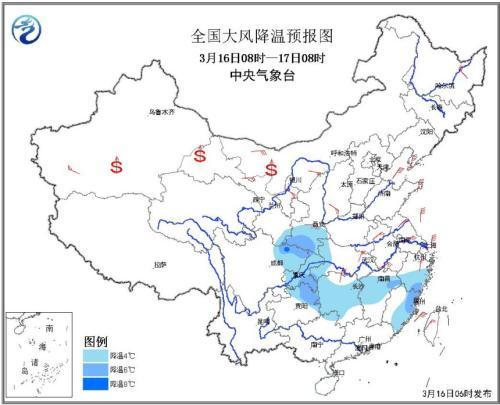 中央气象台发布寒潮蓝色预警 陕西湖北等将大降温