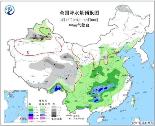 全国降水量预报图(3月17日08时-18日08时)