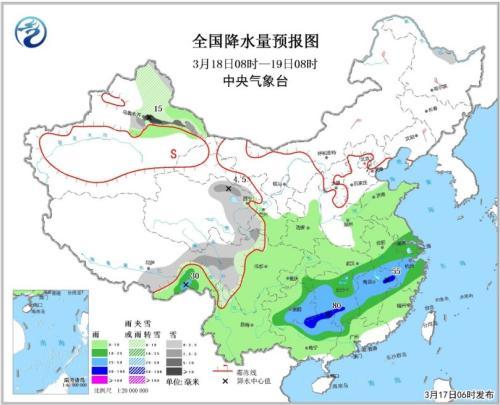 中东部地区有新一轮降水过程 新疆北部多雨雪
